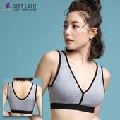 《SOFT LIGHT舒芙蕾》液化鈦運動內衣(灰S)