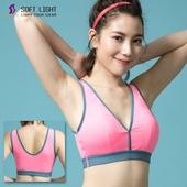 《SOFT LIGHT舒芙蕾》液化鈦運動內衣粉紅S $159