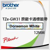《BROTHER》brother 原廠護貝標籤帶 TZe-GW31 (12mm 白底黑字 哆啦A夢)