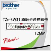《BROTHER》Brother 原廠護貝標籤帶 12mm 史努比TZe-SW31 白底黑字
