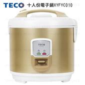 TECO東元十人份機械式電子鍋XYFYC010