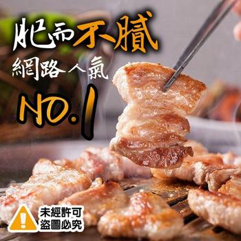 《極鮮配》國產帶皮豬五花肉條(300g±10%)-4入