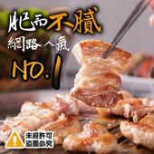 《極鮮配》國產帶皮豬五花肉條(300g±10%)