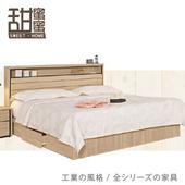 《甜蜜蜜》爾賓5尺雙人床(床頭+三抽床底)