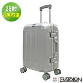 《BATOLON寶龍》25吋   閃耀星辰TSA鎖PC鋁框箱/行李箱 (4色任選)(閃耀銀)