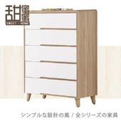 《甜蜜蜜》碧雪2.6尺五斗櫃 / 收納櫃