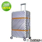 《BATOLON寶龍》29吋   幸福旅程TSA鎖PC鋁框箱/行李箱 (4色任選)(星光銀)