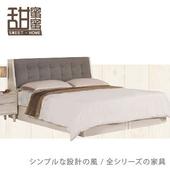《甜蜜蜜》麗思5尺雙人床(床頭+床底)