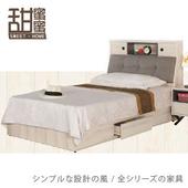 《甜蜜蜜》菲思3.5尺單人床(床頭+三抽床底)