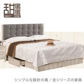 《甜蜜蜜》史普奇5尺雙人床(床片+三抽床底)