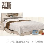 《甜蜜蜜》史普奇6尺雙人床(床頭+三抽床底)