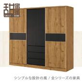 《甜蜜蜜》黑美7尺拉門衣櫃