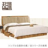 《甜蜜蜜》黑美5尺雙人床(床頭+三抽床底)