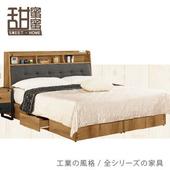 《甜蜜蜜》黑傑6尺雙人床(床頭+三抽床底)