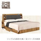 《甜蜜蜜》喬森5尺雙人床(床頭箱+三抽床底)