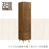 《甜蜜蜜》賽普1.6尺雙門衣櫃