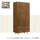 《甜蜜蜜》賽普3尺四門雙抽衣櫃