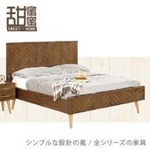 《甜蜜蜜》賽普6尺雙人床台