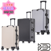 《福利品BATOLON》20吋   爵世經典TSA鎖PC鋁框箱/行李箱 (3色任選)(典雅銀)