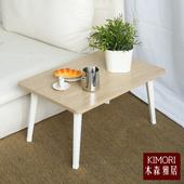 《木森雅居》KIMORI simple系圓角折疊矮桌(中款) 60x40cm(楓木色款)
