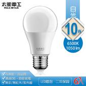 《太星電電工》10W超節能LED燈泡6入(白光)