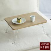 《木森雅居》KIMORI simple系圓角折疊矮桌(小款) 40x30cm(楓木色款)
