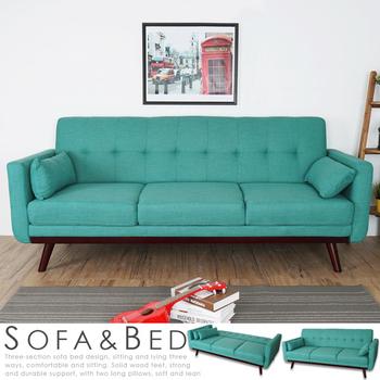 《Homelike》莫妮卡亞麻布沙發床(土耳其綠)