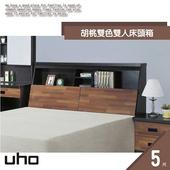 《床頭【久澤木柞】》胡桃雙色床頭箱(5尺標準雙人)