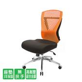 《GXG》GXG 短背電腦椅 (鋁腳/無扶手) 型號8112 LUNH(請備註顏色)