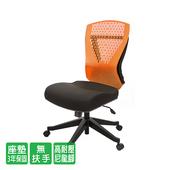 《GXG》GXG 短背電腦椅 (無扶手) 型號8112 ENH(請備註顏色)