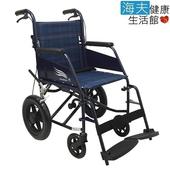 《海夫健康生活館》祥巽機械式輪椅(未滅菌) 杏華 鋁合金 折背拆腳 輕型 輪椅(M212)(16吋座寬)