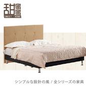 《甜蜜蜜》琳利6尺雙人床(米黃)