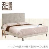 《甜蜜蜜》琳利5尺雙人床(米白)