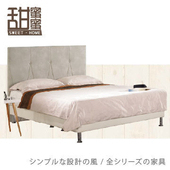 《甜蜜蜜》琳利6尺雙人床(米白)