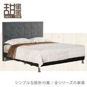 《甜蜜蜜》方格6尺雙人床(灰色)