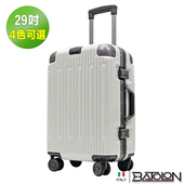 《BATOLON寶龍》29吋   浩瀚星辰TSA鎖PC鋁框箱/行李箱 (4色任選)(珍珠白)