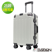 《BATOLON寶龍》25吋   浩瀚星辰TSA鎖PC鋁框箱/行李箱 (4色任選)(珍珠白)