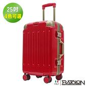《BATOLON寶龍》25吋   浩瀚星辰TSA鎖PC鋁框箱/行李箱 (4色任選)(魅惑紅)