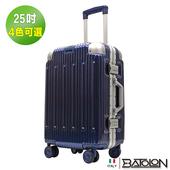 《BATOLON寶龍》25吋   浩瀚星辰TSA鎖PC鋁框箱/行李箱 (4色任選)(深河藍)