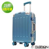 《BATOLON寶龍》25吋   浩瀚星辰TSA鎖PC鋁框箱/行李箱 (4色任選)(冰雪藍)