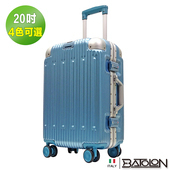 《BATOLON寶龍》20吋   浩瀚星辰TSA鎖PC鋁框箱/行李箱 (4色任選)(冰雪藍)