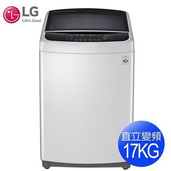 LG樂金 17公斤第3代DD直立式變頻洗衣機-精緻銀WT-D179SG(送基本安裝)