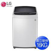 《LG樂金》16公斤第3代DD直立式變頻洗衣機-精緻銀WT-D169SG(送基本安裝)