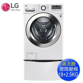《LG樂金》18+2.5公斤WiFi蒸洗脫TWINWash雙能洗洗衣機WD-S18VBW+WT-D250HW(送基本安裝)