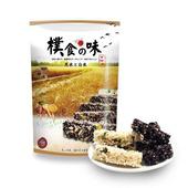 樸食之味傳統黑白米香米菓酥