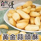 《自然優》蒜頭酥(50g/包)(x6包)
