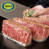 《欣明生鮮》澳洲日本種M9+極厚切和牛牛排(300公克±10% /1片)(*1包)