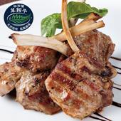《欣明生鮮》紐西蘭頂級小牛OP肋排(500公克±10% /1包)(*1包)