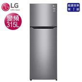 《LG樂金》315公升直驅變頻上下門雙門冰箱-星辰銀GN-L397SV(含拆箱定位)