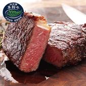《欣明生鮮》紐西蘭PS厚切霜降牛排(250公克±10% /1片)(*1包)
